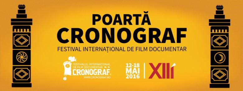 Poartă-CRONOGRAF-880x331